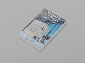 mockup-of-a-paperback-book-over-a-customizable-surface-30931